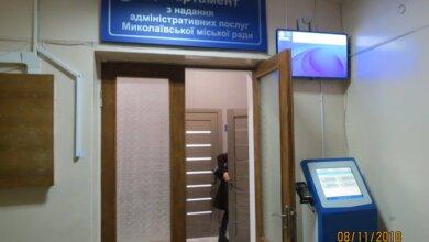 Photo of Департамент по предоставлению админуслуг в Николаеве начал выходить из карантина