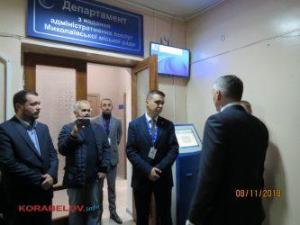 открытие филиала ЦПАУ в Корабельном районе