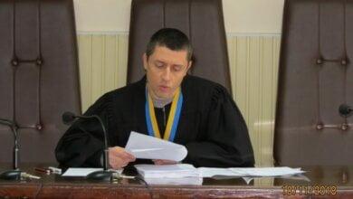 судья Алексей Непша