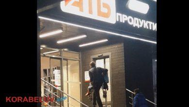 Photo of «Так рады недорогим товарам, что молчат о своей безопасности?» — жители Корабельного жалуются на местный супермаркет (Видео)