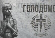 Photo of День памяти жертв Голодоморов: сегодня в Украине чествуют погибших