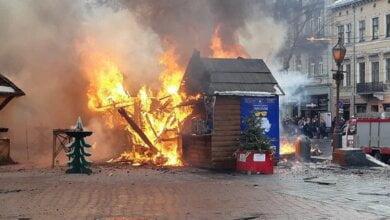На рождественской ярмарке в центре Львова взорвался газ, есть пострадавшие   Корабелов.ИНФО image 5