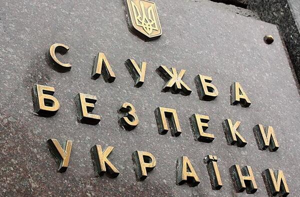 """""""Будьте бдительными"""", - во время военного положения СБУ на Николаевщине круглосуточно реагирует на ваши сообщения   Корабелов.ИНФО"""