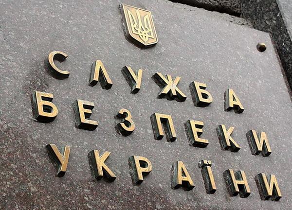 Photo of Николаевским депутатом, поздравившим с 23 февраля картинкой с флагом России, займётся СБУ