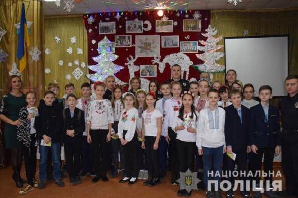 У Миколаєві презентували проект «Шкільний офіцер поліції»