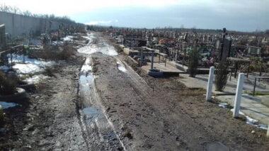 кладбище за Балабановкой