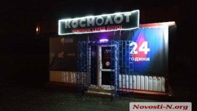 Двое бандитов с гранатой ограбили зал игровых автоматов, расположенный возле прокуратуры в Корабельном районе | Корабелов.ИНФО