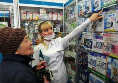 С января в аптеки можно будет возвращать лекарства