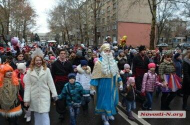Оркестр Дедов Морозов и Святой Николай открыли новогоднюю елку в Николаеве