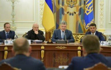 Украина ввела дополнительные санкции против России