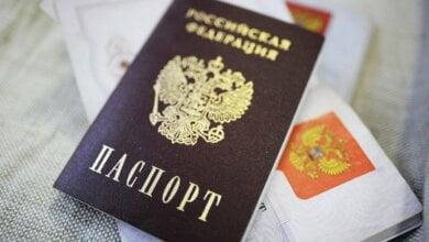 Россия решила удаленно раздавать свои паспорта в Украине   Корабелов.ИНФО