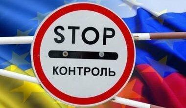 Перечень товаров, которые РФ сегодня запретила ввозить из Украины   Корабелов.ИНФО