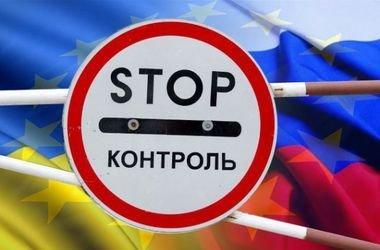 Перечень товаров, которые РФ сегодня запретила ввозить из Украины