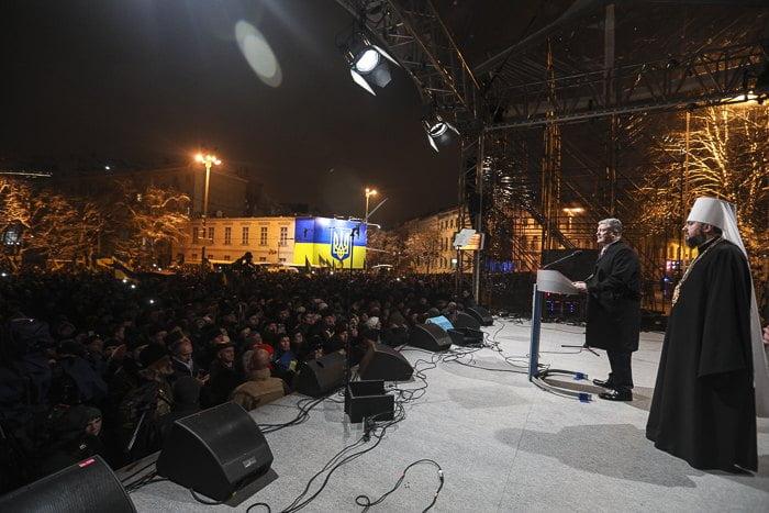 В Украине прошел собор по созданию автокефальной церкви - главой УПЦ стал Епифаний (ВИДЕО)