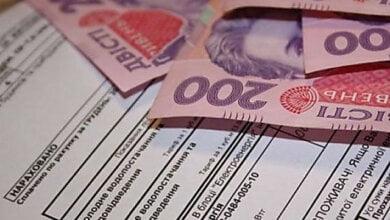 Photo of Двойные платежки: коллекторы от «МДЛ» угрожают николаевцам взыскать долги в пятикратном размере