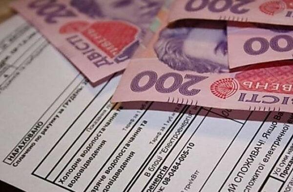 «Нафтогаз» обвинил облгазы Фирташа в рассылке украинцам «фейковых» платежек   Корабелов.ИНФО image 1