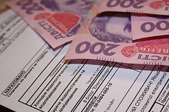 Photo of «Нафтогаз» обвинил облгазы Фирташа в рассылке украинцам «фейковых» платежек