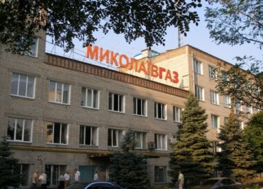 «Николаевгаз» продолжает издеваться над николаевцами