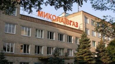 «Николаевгаз» продолжает издеваться над николаевцами   Корабелов.ИНФО image 2