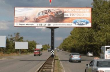 На разделительной полосе проспекта Богоявленского в Корабельном районе разрешили установить четыре билборда   Корабелов.ИНФО
