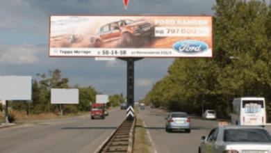 На разделительной полосе проспекта Богоявленского в Корабельном районе разрешили установить четыре билборда | Корабелов.ИНФО