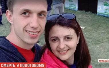 Денис и Ольга Матюшевские