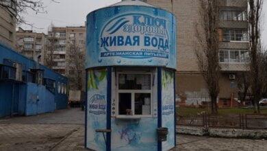 В Николаеве более 40 киосков по продаже питьевой воды работают незаконно – прокуратура рекомендует снести их | Корабелов.ИНФО image 3