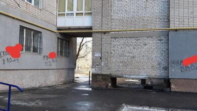 Photo of «Если наша администрация не видит…» — жители Корабельного района недовольны рекламой наркотиков на стенах домов