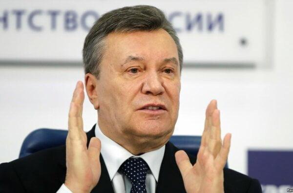 Януковича засудили до 13 років ув'язнення в справі про державну зраду | Корабелов.ИНФО