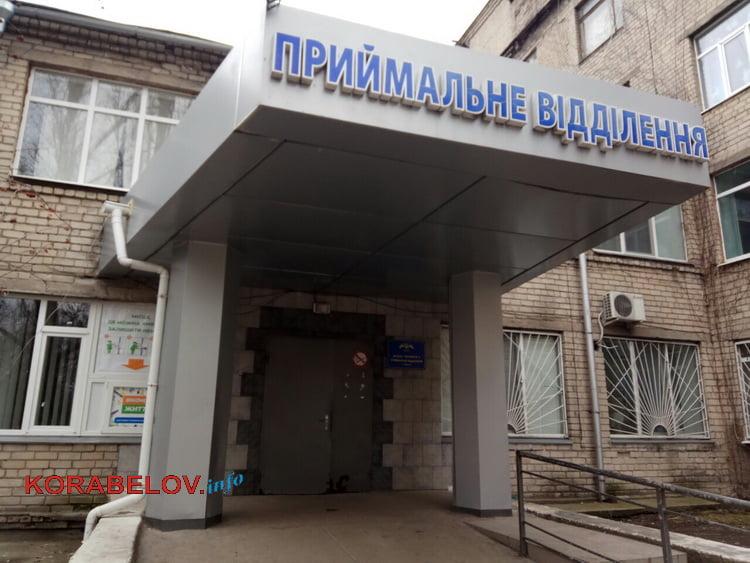 Photo of Шанс врятувати малят-«відказників»: у лікарні в Корабельному районі відкрили оновлене «Віконце життя»
