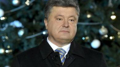 Президент Украины Петр Порошенко выступил с новогодним поздравлением (видео) | Корабелов.ИНФО