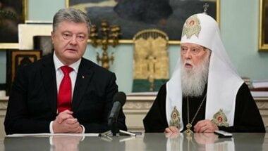 Пётр Порошенко дал Филарету звание Герой Украины