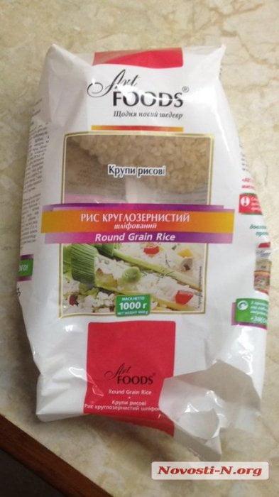 В Николаеве в продаже появился скандальный китайский рис, растворяющийся в воде (видео)