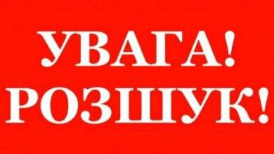 Photo of В Николаеве разыскивается без вести пропавшая пенсионерка