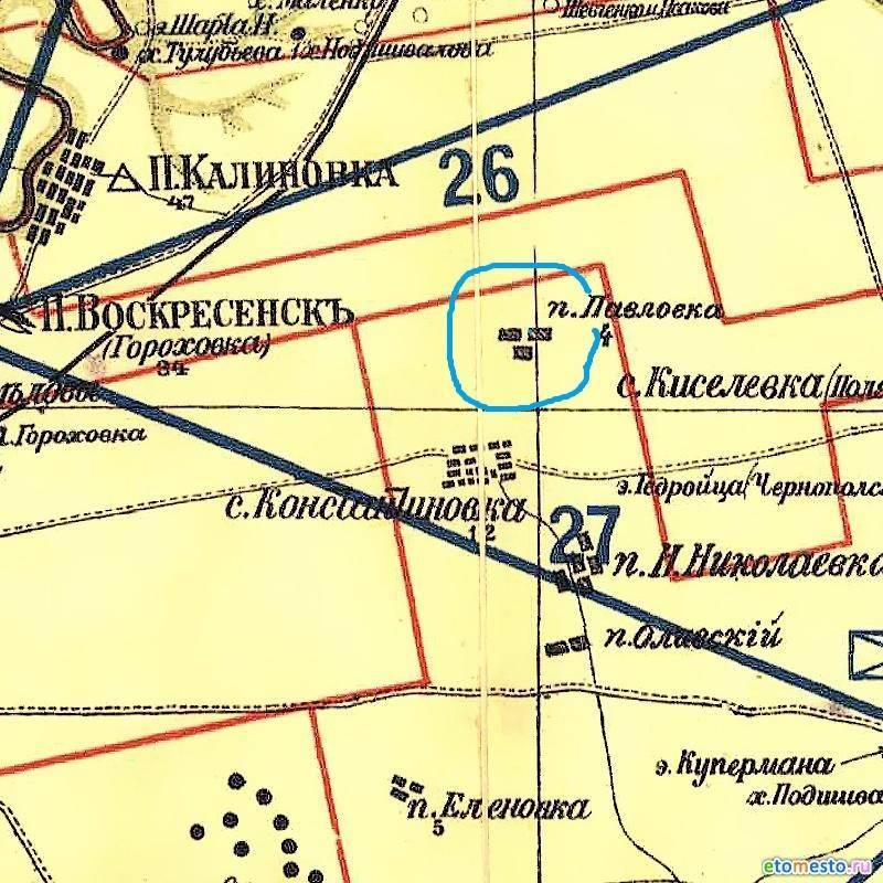 Хати розібрали на будматеріали, а землю на місці села переорали... З історії степових хуторів Вітовщини