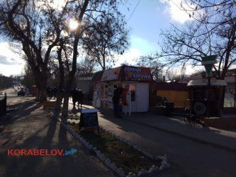 рынок на ул. Самойловича