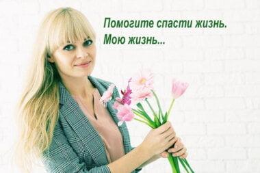 Оксана Зулкарнеева