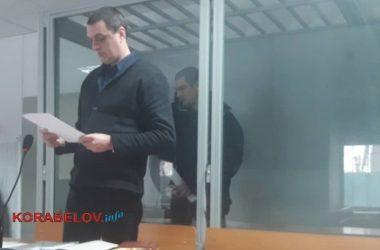 суд по делу Артема Билохатюка
