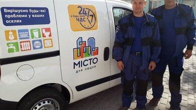 Photo of Не получается найти «мошенников»: николаевцы не могут расторгнуть договор с «Мiсто для людей»