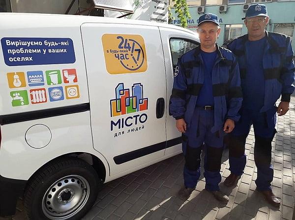 Photo of «Ищем Бабу Ягу», — в компании «Мiсто для людей» обиделись на сообщения об их плохой работе