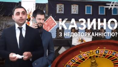 Друг нардепа от «БПП» обустроил в центре Николаева подпольное казино (ВИДЕО) | Корабелов.ИНФО image 2