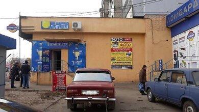 В Николаеве со стрельбой ограбили зал игровых автоматов, один человек ранен | Корабелов.ИНФО