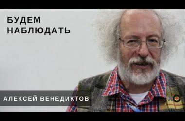 """""""Мало забрать Крым, нужно забрать прикрымье"""", - в России прогнозируют новые военные столкновения с Украиной   Корабелов.ИНФО"""