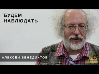 """""""Мало забрать Крым, нужно забрать прикрымье"""", - в России прогнозируют новые военные столкновения с Украиной"""