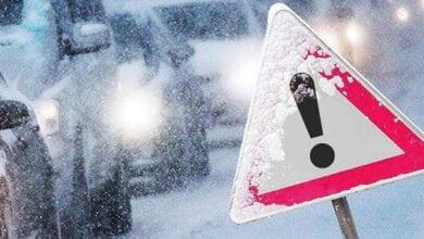 Photo of Сложные погодные условия: в Николаевской области по двум трассам закрыли движение для всех категорий транспорта
