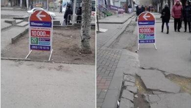 Photo of «Администрации в Корабельном районе нет!», — местные жители возмущены нескончаемыми беспорядками на улицах