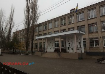 школа № 33