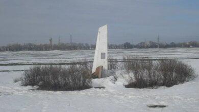 Бомбардировщик, взлетев с Кульбакинского аэродрома, рухнул у поселка. Катастрофе - 58 лет, но подвиг экипажа - бессмертен | Корабелов.ИНФО image 4