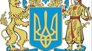 «Зустрічався на нашій території з найдавніших часів», - 26 років тому Рада затвердила тризуб як малий герб України | Корабелов.ИНФО