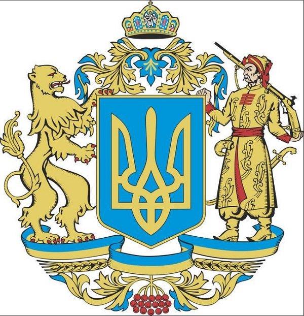 Photo of «Зустрічався на нашій території з найдавніших часів», — 26 років тому Рада затвердила тризуб як малий герб України
